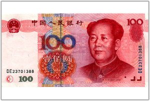Read more about the article How to Invest in Chinese Currency