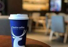 Luckin Coffee IPO
