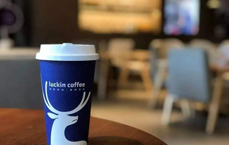 Luckin Coffee: Should You Buy the Upcoming IPO?